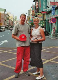 Tim Faßnacht und Sibylle Hübner 2006