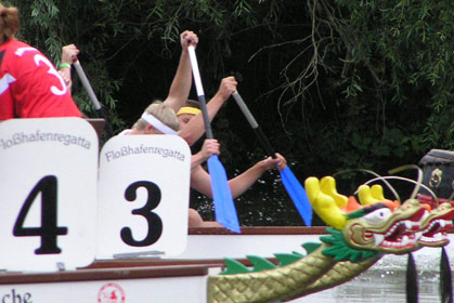 5. FrankenCup 2007